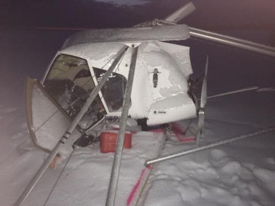 Появились фото с места крушения самолёта под Вологдой