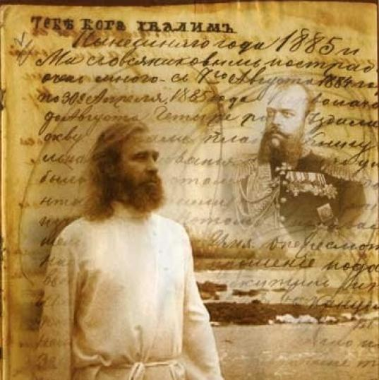 В Череповце бесплатно покажут документальный фильм о жителе Мяксы конца XIX - начала XX века