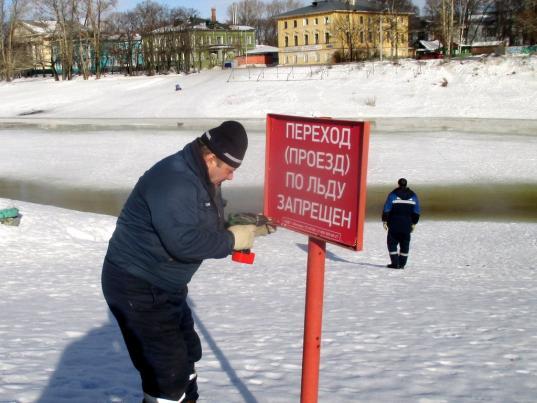 В Вологде с 4 марта вводится запрет выхода на лед водоемов