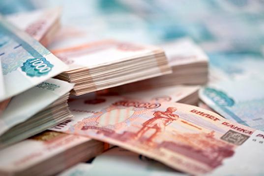Микрокредитование наличными: выгодные займы в «Центрофинанс»