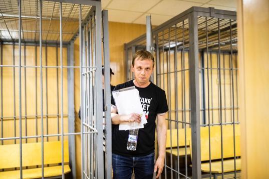 Суд отправил задержанного в Москве журналиста Ивана Голунова под домашний арест