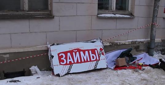 """Вологжанка, переоформившая свой кредит в кооперативе """"Забота"""", теперь боится остаться без квартиры"""