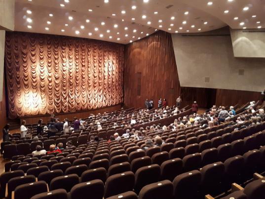 Вологодский драмтеатр объявил конкурс на лучшую пьесу