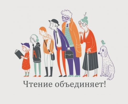 В Вологде объявили конкурс комиксов о любви к чтению