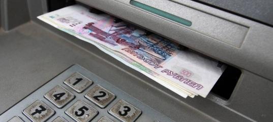 19-летняя череповчанка украла из банкомата 95 тысяч рублей
