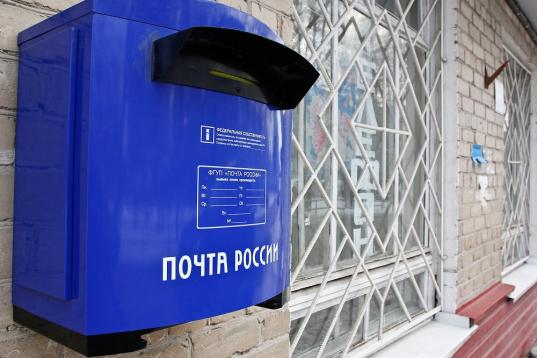 В Междуреченском районе экс-начальницу почты будут судить за присвоение более 83 тысяч рублей