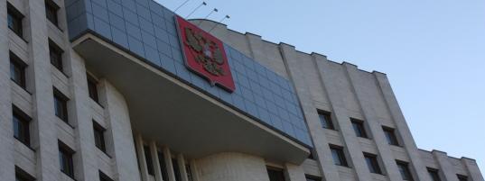 Зарплаты вологодского губернатора и его замов за 2018 год составили от 300 до 500 тысяч рублей в месяц