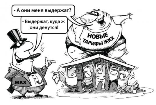 https://newsvo.ru/sites/default/files/styles/vkthumb/public/images/2181e3aa05fabfb5fd364012086c7ac1.jpg?itok=D0cnbN3Y