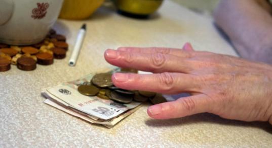 В Вологде мошенники за 5 тысяч рублей предлагают пожилым проверить правильность начисления пенсии