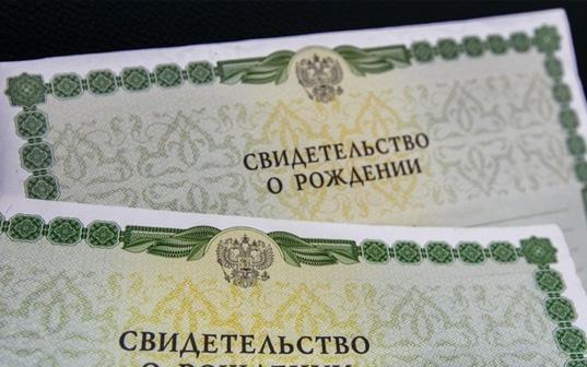 В Вологодской области свидетельства о рождении будут выдавать при выписке из роддома