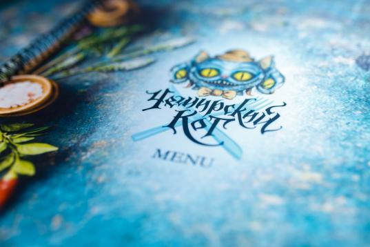 В Вологде ресторан «Чеширский кот» оштрафовали на 30 тысяч рублей за песни «ImagineDragons»
