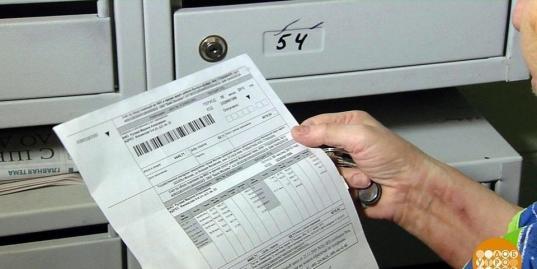 Вологодским льготникам, не получившим компенсацию платы за вывоз мусора в январе, начислят ее в февральских квитанциях