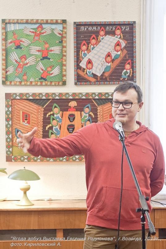«Кокос, мокос исенокос»: выставка работ художника Евгения Родионова открылась вЧереповце