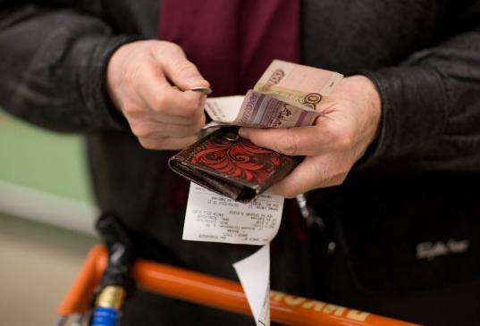 Вологодская область вошла в список из семи регионов России, где больше всего снизились доходы населения