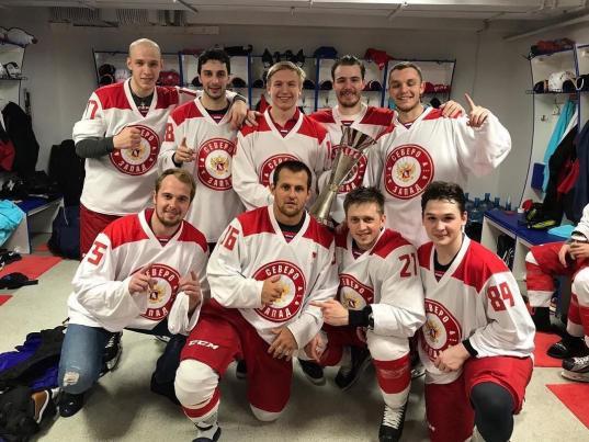 Череповчанин Иван Рогов стал серебряным призером Чемпионата мира по хоккею среди юниоров