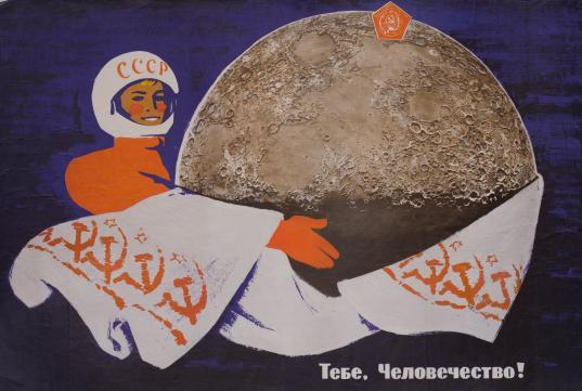 В Доме-музее Можайского открылась выставка советских плакатов про космос