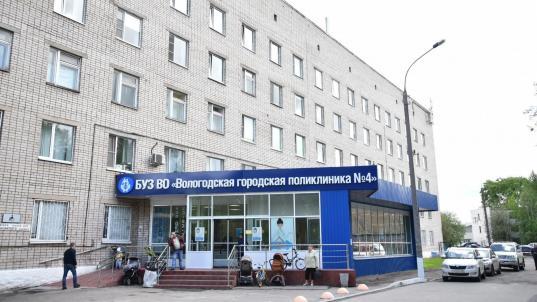 В Вологде обещают построить новый корпус поликлиники №4