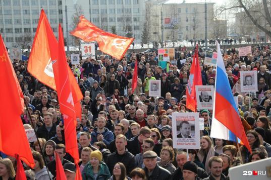 В Архангельске оштрафовали журналистов, которые освещали митинг против ввоза в регион мусора из Москвы