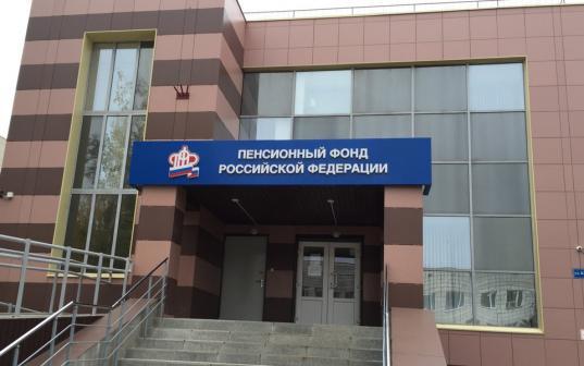 Госдума отказалась предоставить россиянам право передавать пенсию по наследству