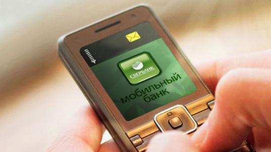 Мошенники обманывают клиентов Сбербанка, звоня с официальных телефонов банка