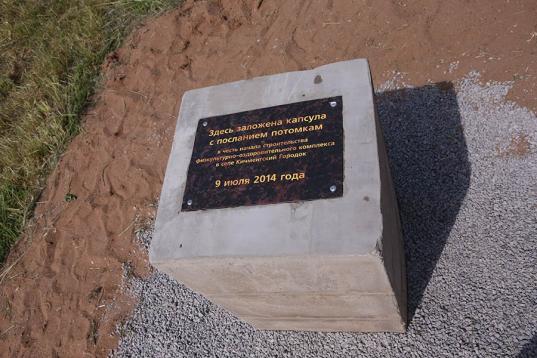 Спортцентр в Кичменгском Городке и пристройку к школе в Никольске не успевают построить в срок