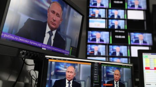 «Путин, помоги!»: о чём жители Вологодской области просят президента