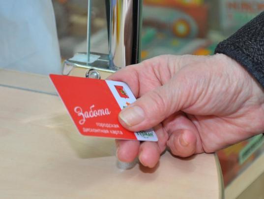 В Вологде ПАТП №1 начало выпускать электронную карту «Забота»