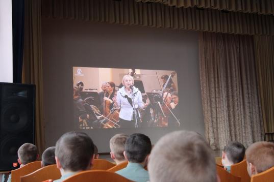 В Соколе открылся виртуальный концертный зал