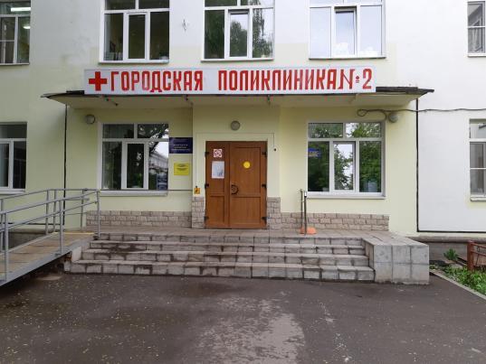 В городской поликлинике №2 Вологды будут выдавать бесплатные бахилы