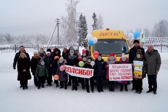 В Череповецком районе детей попросили поблагодарить губернатора за школьные автобусы, купленные на федеральные деньги