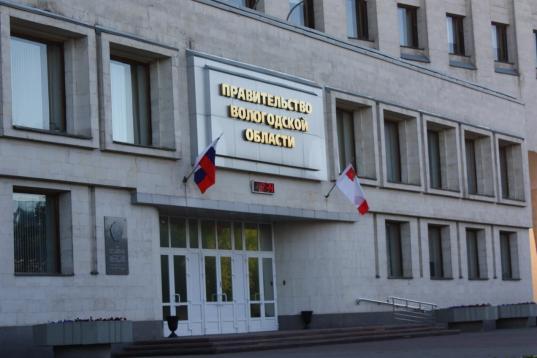 Из бюджета Вологодской области в начале 2019 года потратят почти миллион рублей на перевозки чиновников