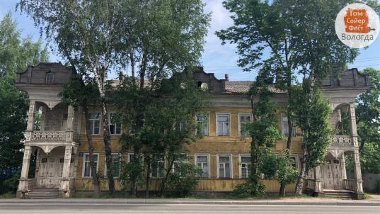 В рамках «Том Сойер Феста» в Вологде отремонтируют дом Алаева на проспекте Победы