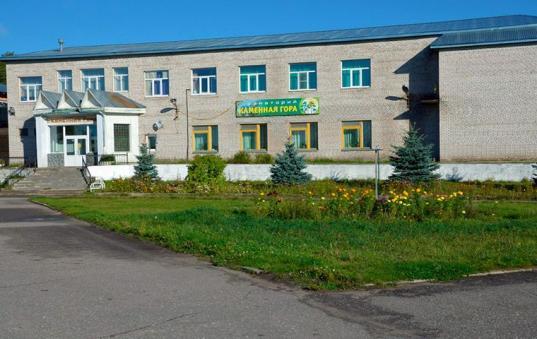 Бабаевский санаторий «Каменная гора» оштрафовали на 10 000 рублей за рваный линолеум и ржавчину в душах