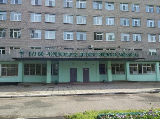 Детской больнице Череповца присвоят статус областного медучреждения