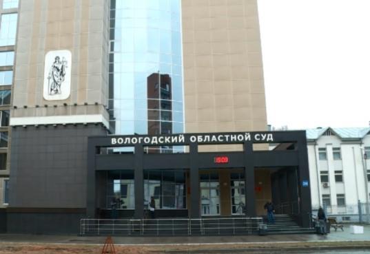 Вологодский областной суд не согласился с отказом в аресте опекуна погибшего Степы Кукина