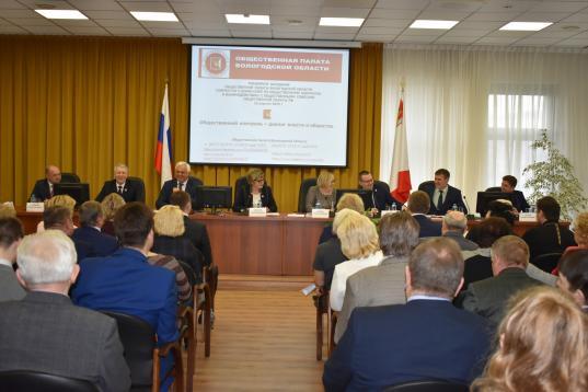 Юбилей гражданского общества для избранных ценой в миллион рублей