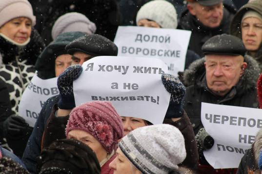 """""""Это воровство из наших карманов"""": в Череповце прошел митинг против «мусорной реформы»"""