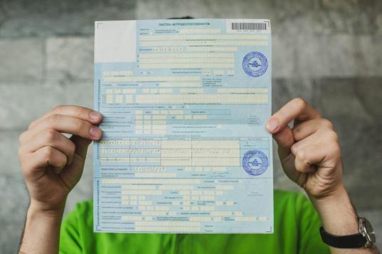 63% медучреждений в Вологодской области начали выдавать электронные больничные