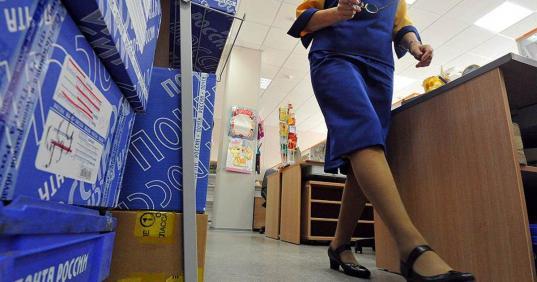 На экс-начальницу почтового отделения в Грязовецком районе завели еще одно уголовное дело о краже денег из кассы
