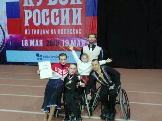 Череповчанин Илья Гладкий завоевал золото Кубка России по танцам на колясках