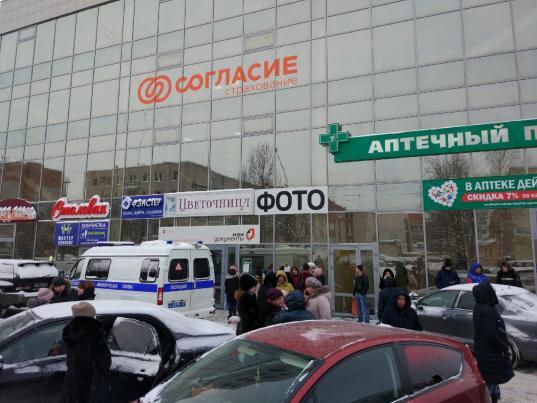 """В Вологде из бизнес-центра """"Диалог"""" снова эвакуировали людей"""