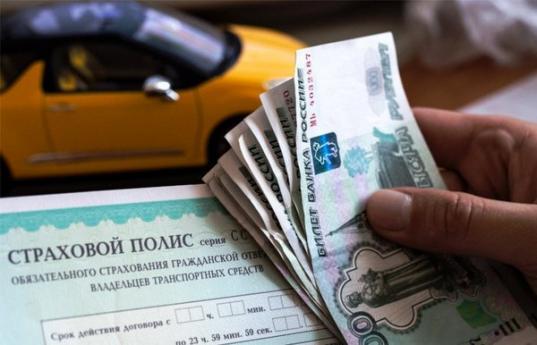 Подешевело! ОСАГО для жителей Вологодской области стало доступнее