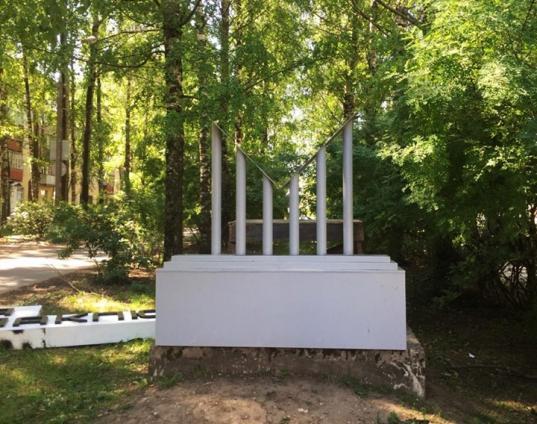 ВВологде демонтировали знак «Ялюблю Паклю»