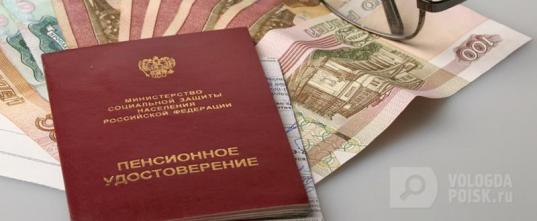В России женщины с тремя и более детьми получили право на досрочную пенсию