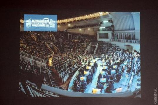 В Вытегре открылся виртуальный концертный зал
