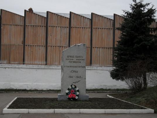 Пропавшего без вести красноармейца из Сямженского района нашли в списках похороненных в братской могиле в Орле