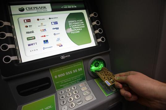 У клиентов Сбербанка стали чаще похищать средства с помощью платежных терминалов