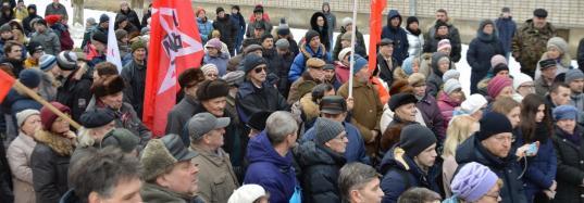 «Сюда нас привело отсутствие у большинства мозгов на выборах»: вологжане возмутились на митинге «мусорной» реформой