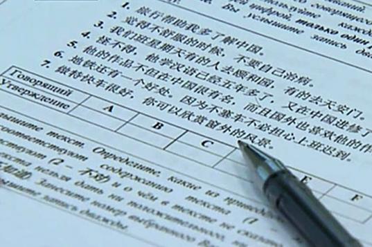 В Череповце один из выпускников сдает ЕГЭ по китайскому языку
