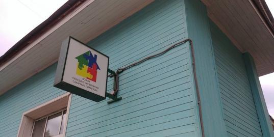 Диабетологический центр в Вологде продолжит свою работу